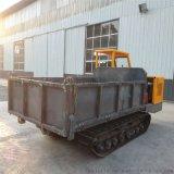 履带运输车 多功能运输履带车 橡胶履带运输车