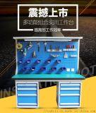 重型工作台防静电工作台钳工桌打包台车间零件柜操作台