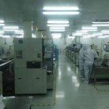 专业切割:各种LED支架、各种EMC支架
