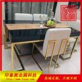 廠家生產定製不鏽鋼鏡面鈦金桌椅
