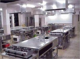 广州二手厨具设备回收/广州二手宾馆设备回收