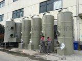 熱賣廢氣塔,PP酸霧噴淋塔,專業的廢氣處理塔廠家