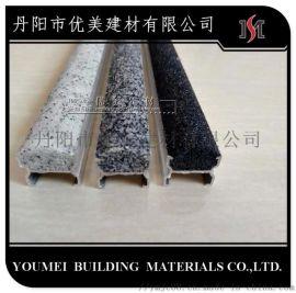 宁波水泥铁屑防滑条坡道防滑专用