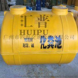 新农村旱厕改造 4立方玻璃钢化粪池