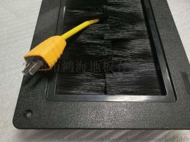 长方形毛刷走线盒 智能写字楼办公室专用地板线盒
