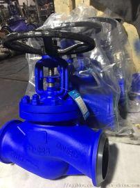 焊接波纹管截止阀WJ61H-16C-DN80