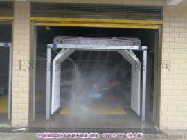 全套自动洗车设备带风干功能S-9018自动洗车机