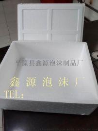 德州鑫源泡沫包装厂济南泡沫包装制品厂