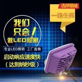 汽车LED车灯散热技术竟有这三种,你属于哪种? 濮阳朋威照明
