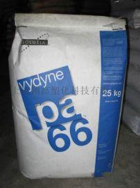 25% 玻纤 PA66 R525H 美国首诺