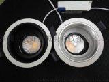 好恆照明LED筒燈LED射燈服裝店KTV酒店會所