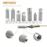 恆歌生產高溫氣體過濾器多種規格型號可供定製