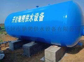 驰骋厂家定制二次供水压力罐