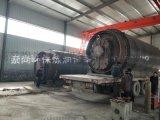 厂家直销CSHB-6 间歇式 废旧轮胎裂解设备