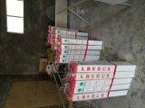 管廊標誌樁 玻璃鋼電杆防撞柱 安全出口標誌樁規範