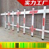 厂家直销停车场起落杆红白单层栅栏道闸杆栅栏杆