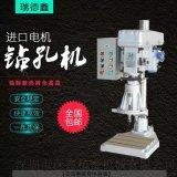 GD-20新型LED灯具钻孔设备家具铝材油压钻孔机