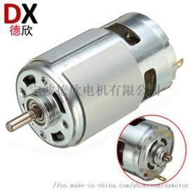 微电机生产厂家,RS775园林工具微型直流电机