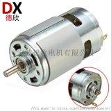微電機生產廠家,RS775園林工具微型直流電機