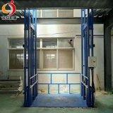 电动液压货梯升降机导轨链条举高机厂房简易货物提升机货运电梯2T