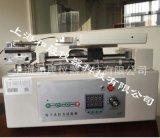 线束端子拉力测试仪,电线数显端子拉力机