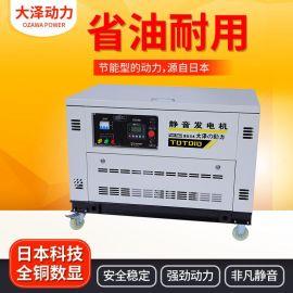 20千瓦汽油发电机远程遥控报价