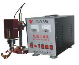 取断丝锥机(YJD-350)