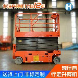 供应自行剪叉式液压升降平台 高空作业车 全自动液压自行走升降机