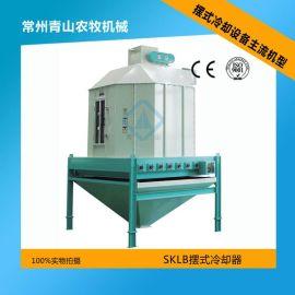 摆式冷却器 厂家直销饲料机械颗粒冷却设备 柔性翻板式冷却器