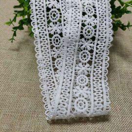 6厘米宽牛奶丝刺绣花边双边对称型镂空刺绣水溶花边
