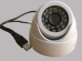 USB红外海螺高清监控摄像机(D801)