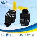 原装TOCP155光纤跳线东芝TOCP155注塑机器光纤连接器吹瓶机器连接