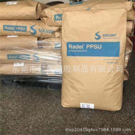 苏威PPSU原材料 Radel R-7300 黄金塑料PPSU 耐高温级PPSU