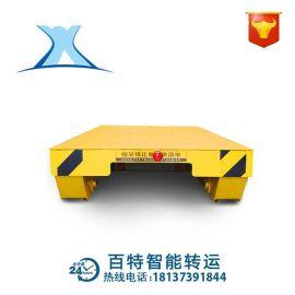 重载货物搬运平板有轨车 低压电缆供电平板搬运车20t