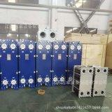 水处理废水冷却用板式冷却器 可拆换热器