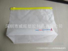 厂家专业生产EVA内衣袋,PEVA包装袋