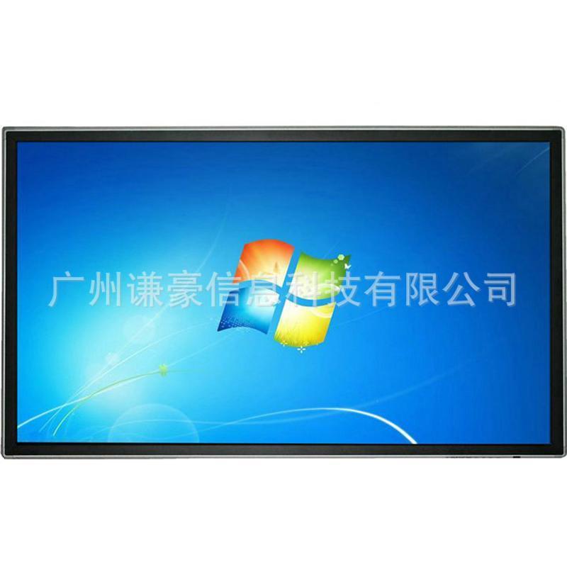 廠家生產觸摸廣告一體機 壁掛式觸摸屏一體機