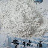 供应白色蒙脱石 饲料专用325目白色蒙脱土