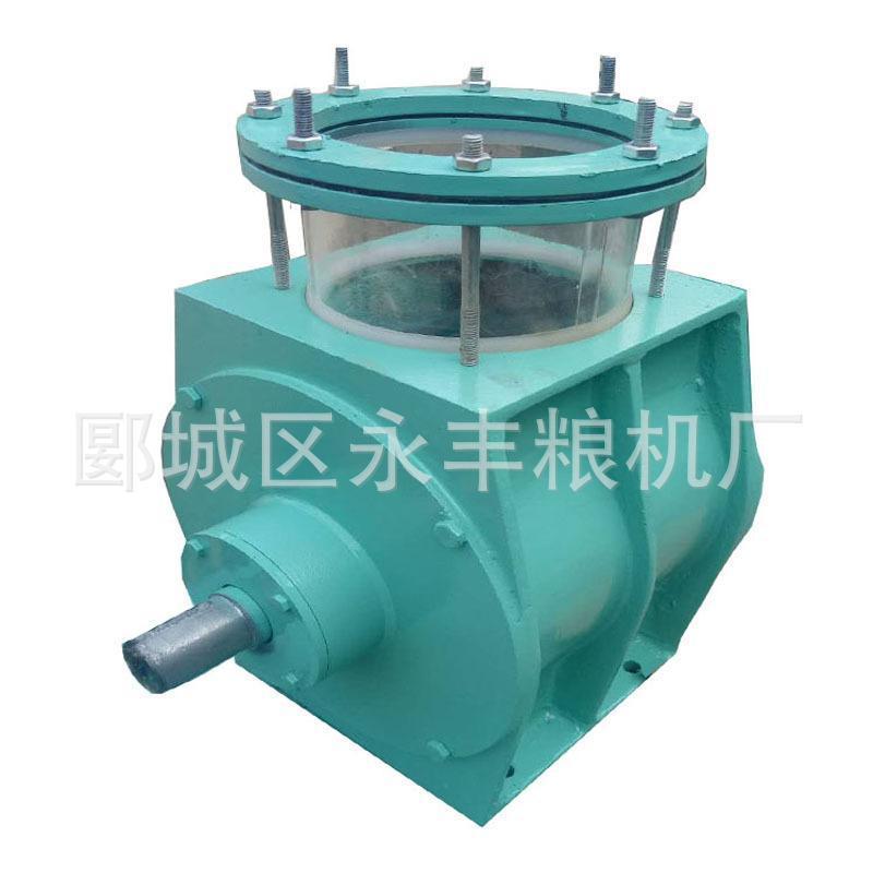 永豐糧機廠 品質保證TGFY-3碳鋼閉風器