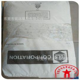 品牌直销/抗紫外线/高耐磨/TPE/美国吉力士/G2712弹性体塑胶