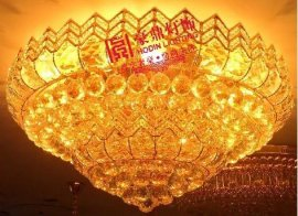 水晶吸顶灯(6555)
