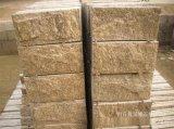 濟南文化石廠家外牆蘑菇石批發供應