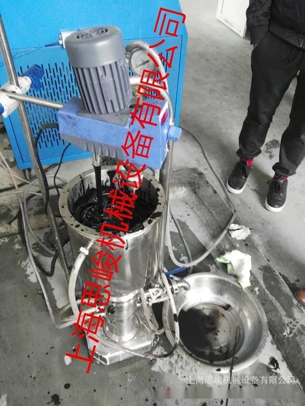 GMSD2000三元鋰電池漿料分散機