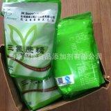 江苏生产三氯蔗糖企业、价格及作用 高甜度三氯蔗糖