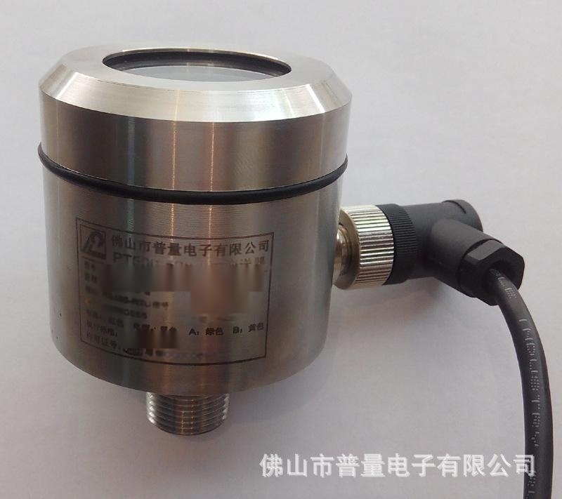 RS232压力变送器 数字输出压力传感器, 串口通讯压力传感器