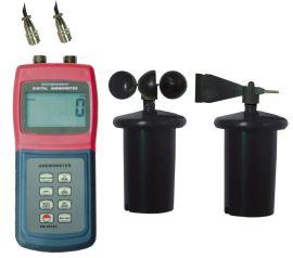 三杯式风速风向仪,风向测量仪AM4836C