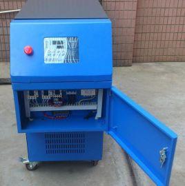30KW压铸高温模温机,大流量模温机