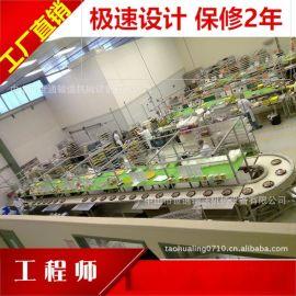 皮带拉皮带流水线广州佛山中山珠海厂家生产流水线