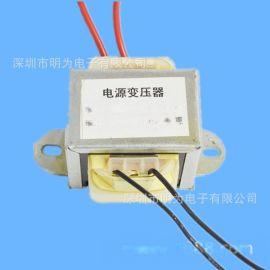 9V 1A火牛包橋電源變壓器 低頻電源變壓器