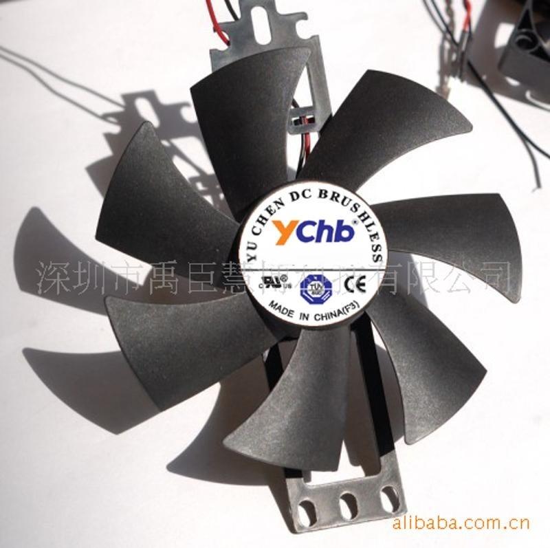 供应YCHB9025支架风扇,